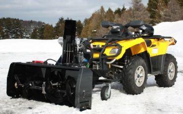 """Soplador de nieve para quad, 48"""" (122CM) 14hp Kohler engine"""